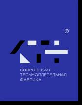 Ковровская тесьмоплетельная фабрика